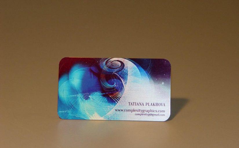 Персональная визитка из металла