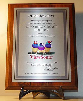 Сертификат дистрибьютора ViewSonic