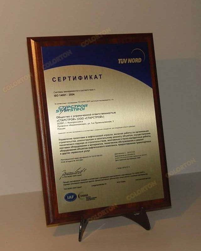 Сертификат TUV Nord