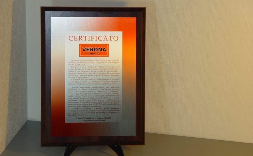 Сертификат лучшего итальянского повара