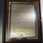 Поздравительное письмо с юбилеем руководителю компании-партнёра
