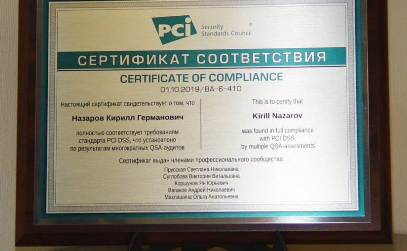 Шуточный сертификат соответствия на корпоратив