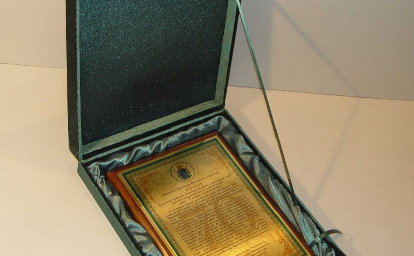 Образцы поздравительных адресов на металле