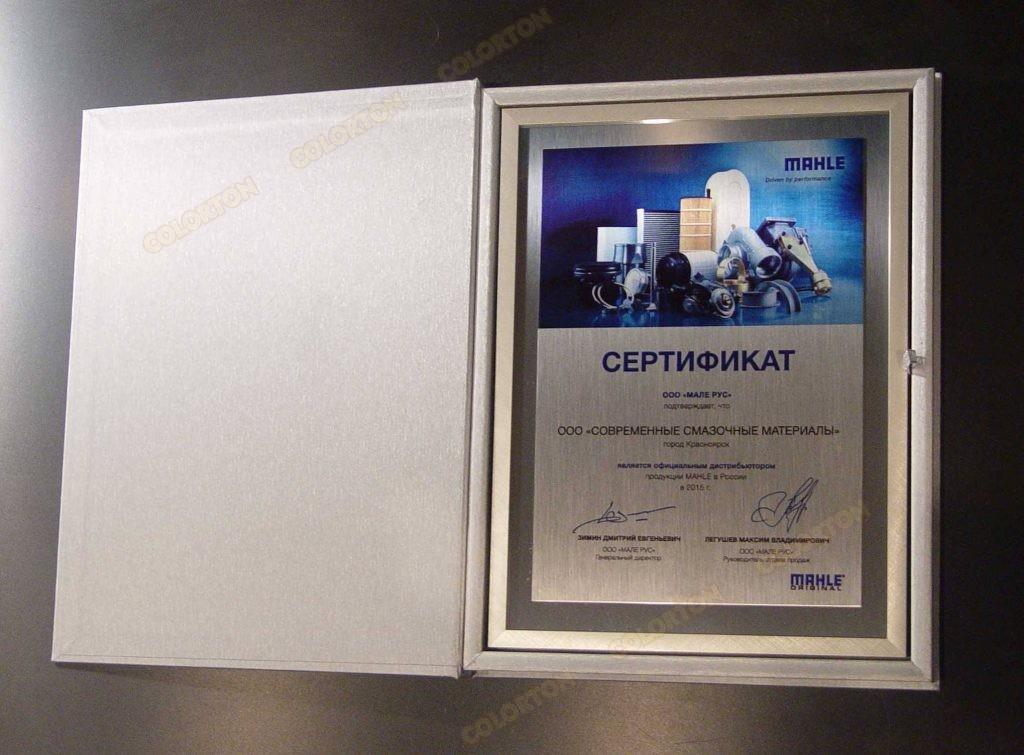 Изображение сертификата официального дистрибьютора
