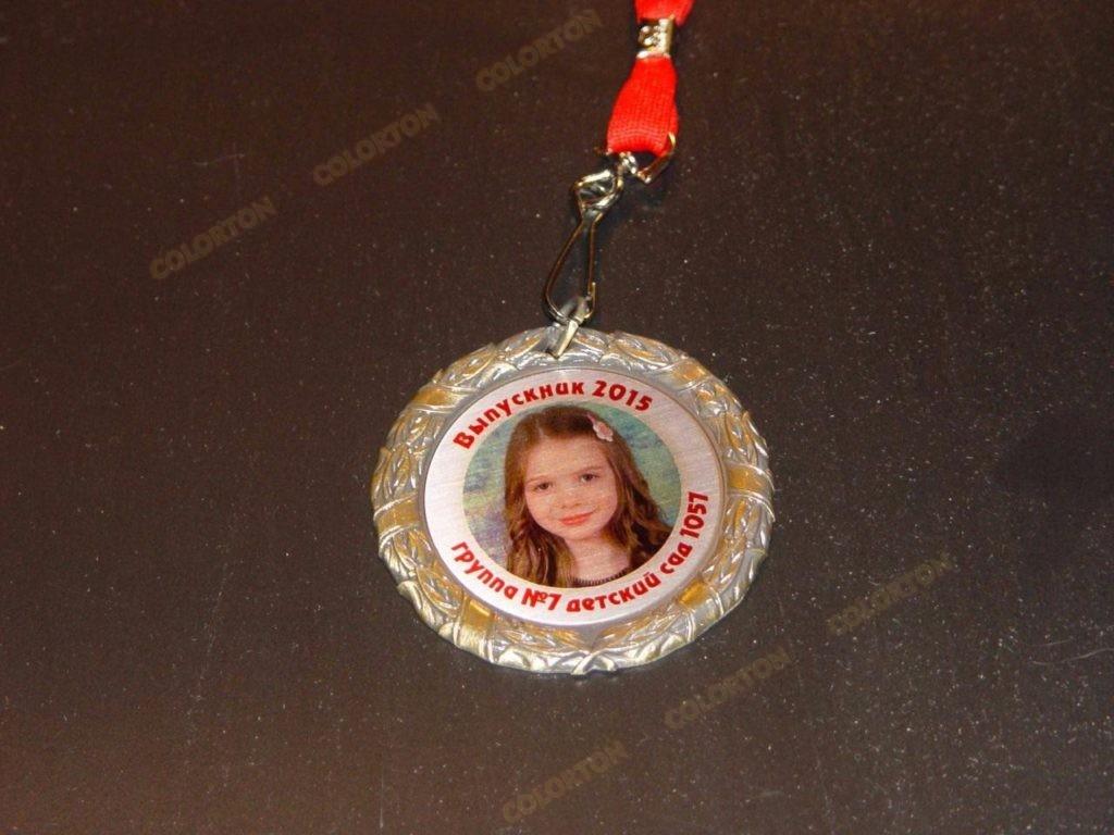 Изображение медали выпускника детского сада