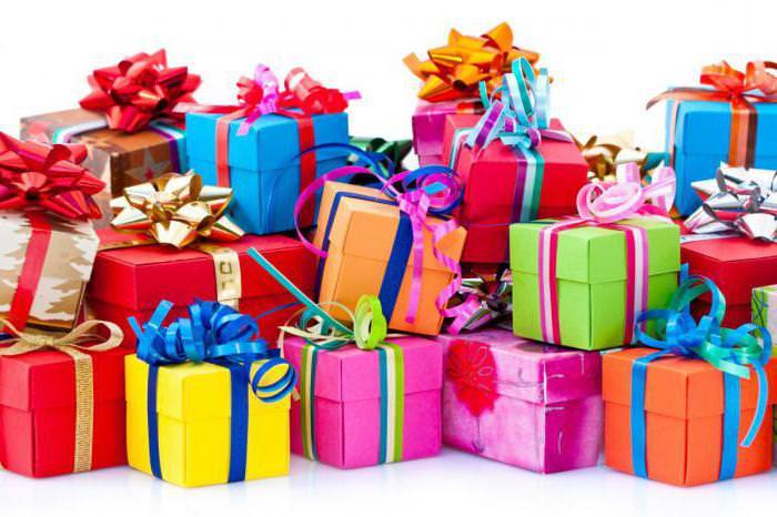 Изображение подарков