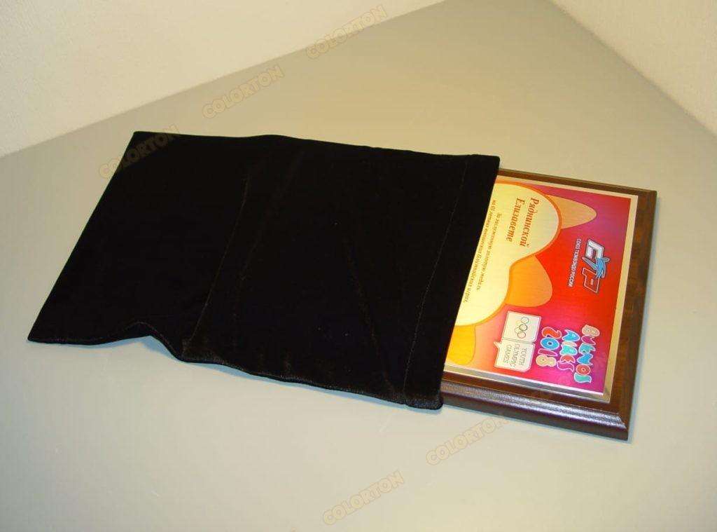 Изображение бархатного мешочка