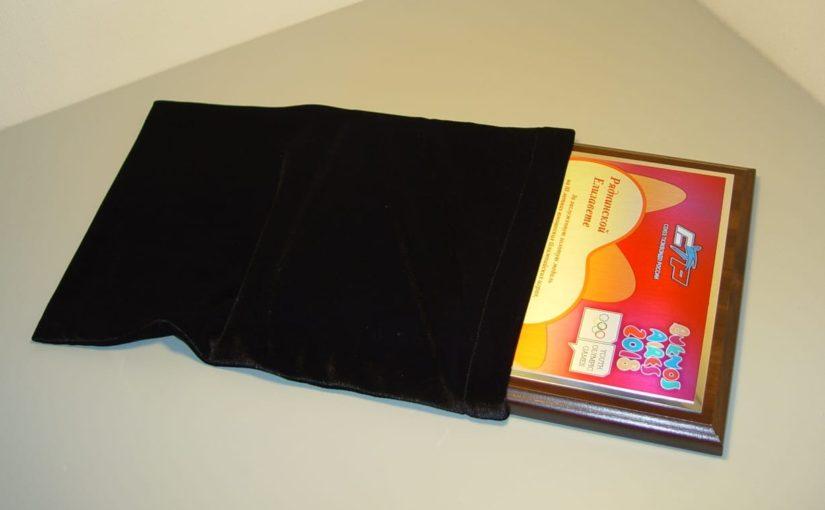Бархатный мешочек для плакеток