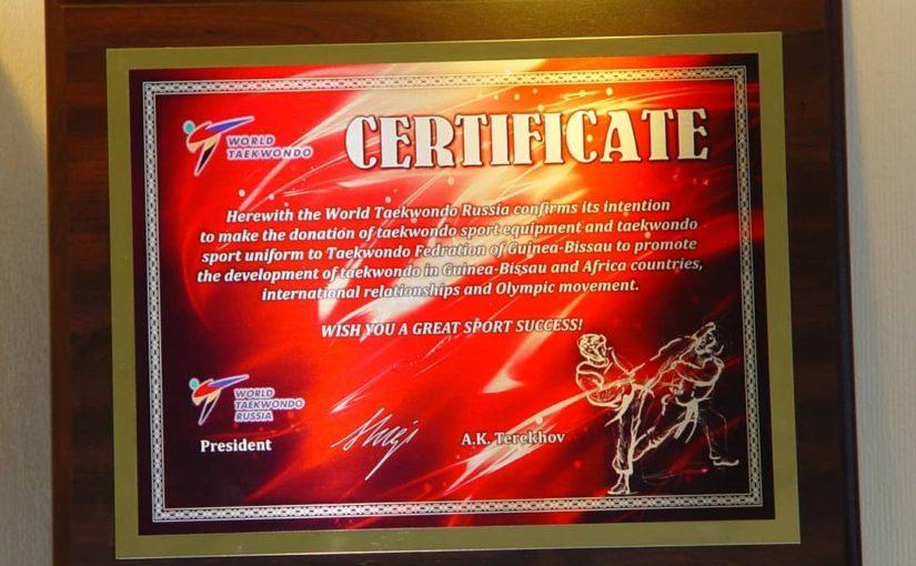 Диплом-сертификат участника соревнований по тхэквондо