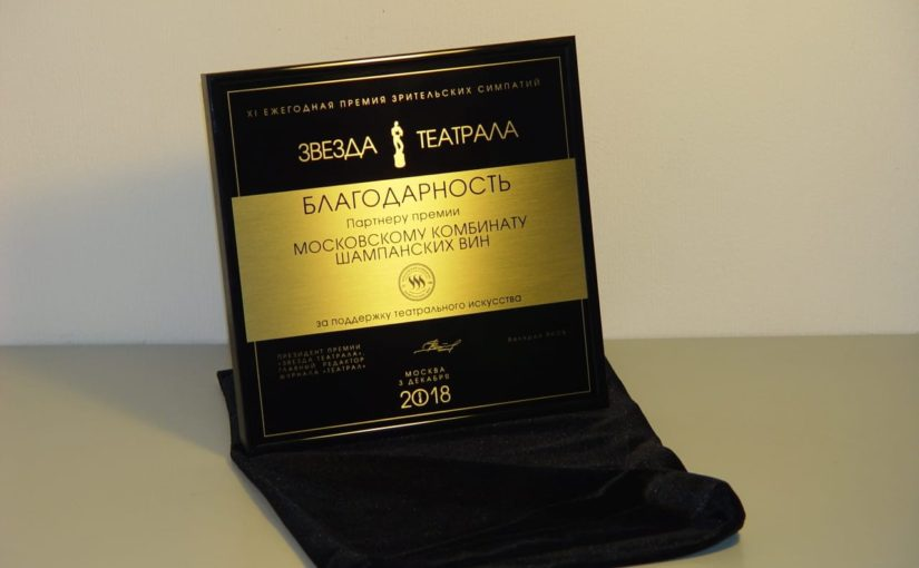 Диплом-благодарность в черной металлической багетной рамке