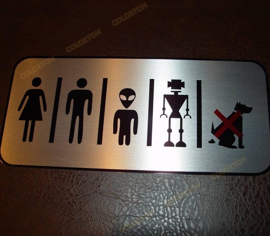 Изображение классной таблички на туалет