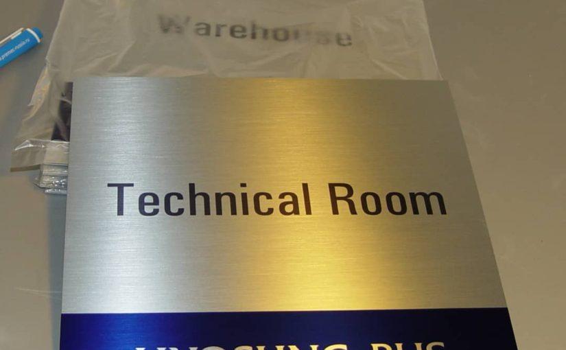 Табличка для технического помещения