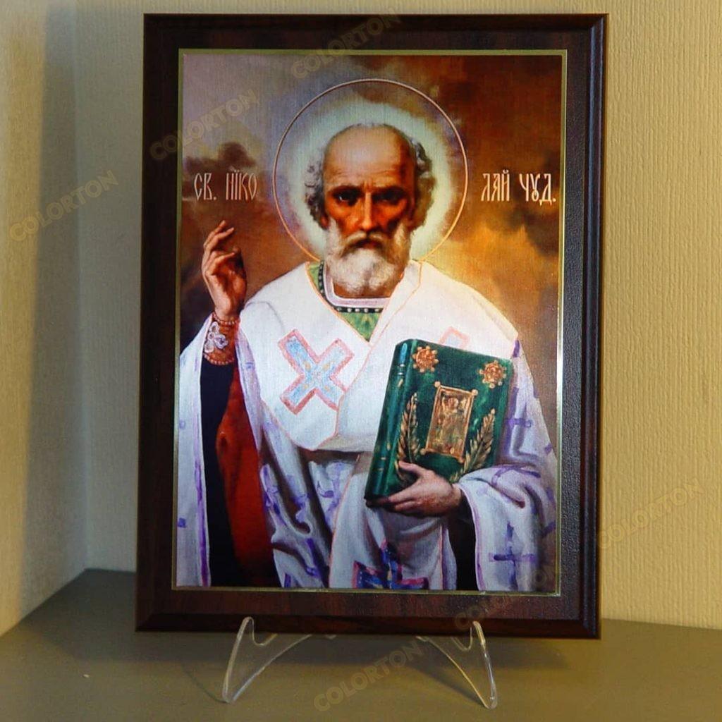 изображение фото на металле Святой Николай Чудотворец