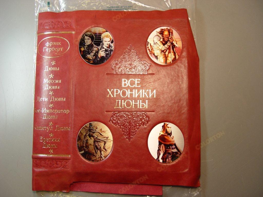 Фото медальонов с иллюстрациями на переплёт