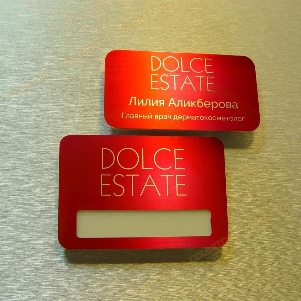 фото бейжджика dolche-estate-01