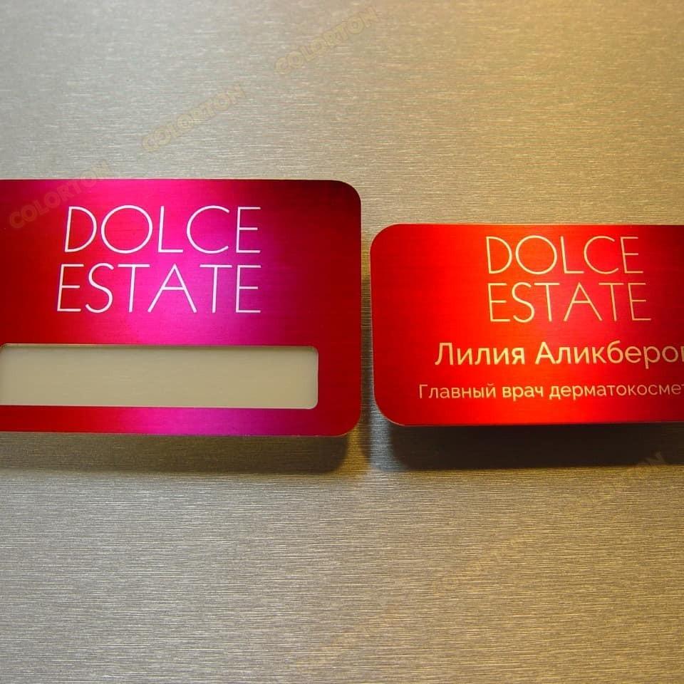 фото бейжджика dolche-estate-02