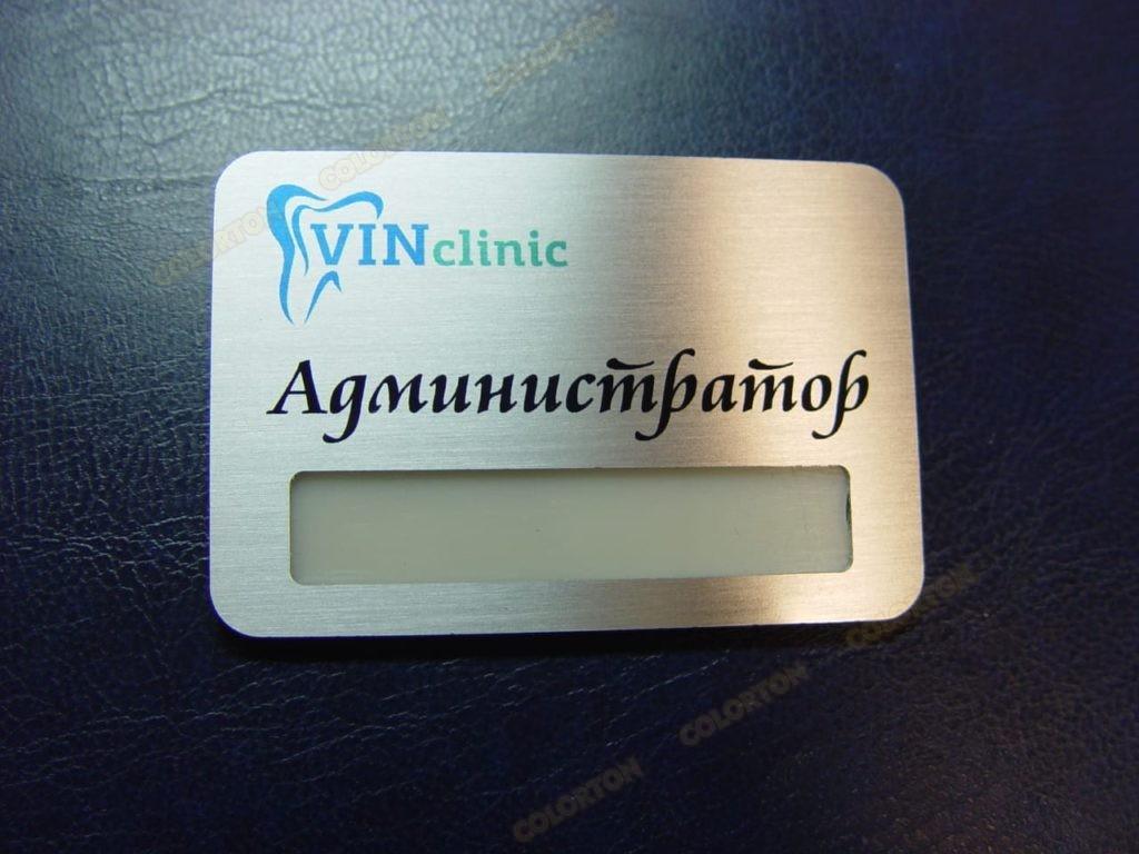 Фотография бейджика для администратора клиники