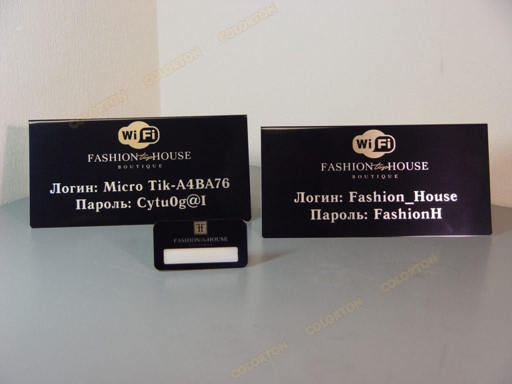 Фотография настольных табличек для бутика Fashion top house 3
