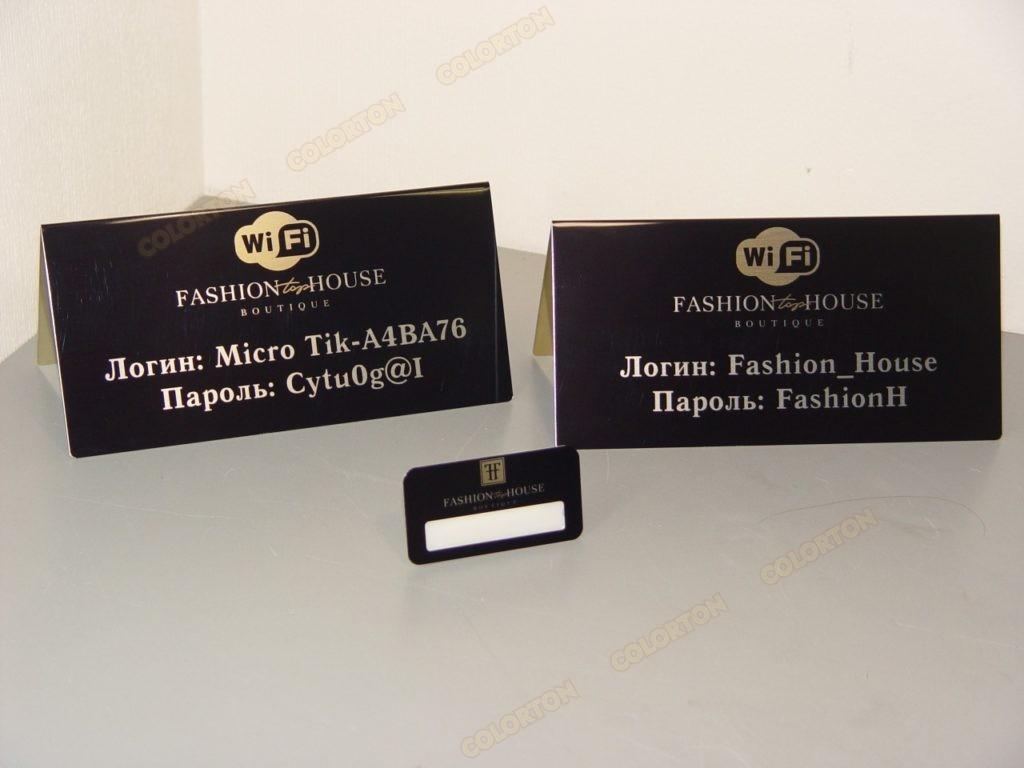 Фотография настольных табличек для бутика Fashion top house 2
